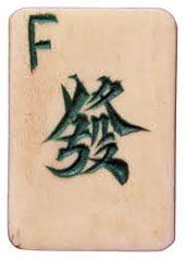 Mahjong Dragon Tile